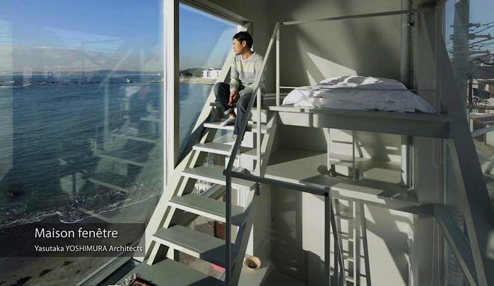 Maisons japonaises contemporaines association des chefs for Architecture japonaise contemporaine